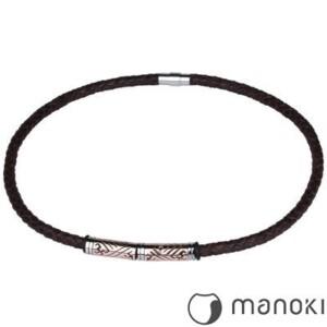 Manoki Naszyjnik WA130R