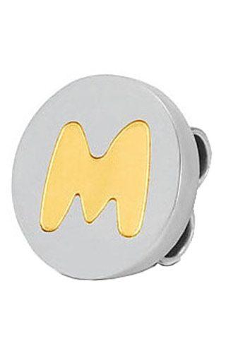 Nomination MyBonBons Plate 065080 013 1